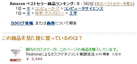 Amazon_342